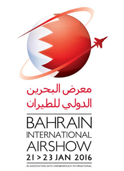 Bahrain-International-Airsh