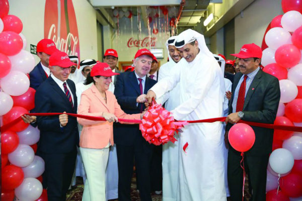 coca-cola-qatar-bottling-pl