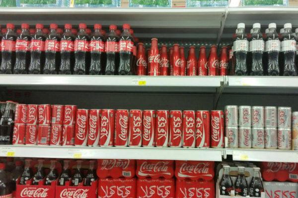 coca-cola-saudi-big