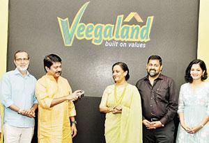 വീഗാലാൻഡ് ഡെവലപ്പേഴ്സ് കേരളത്തിൽ 300 കോടി നിക്ഷേപിക്കും