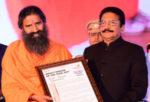 ബാബാ രാംദേവിന് ഇംപാക്ട് പേഴ്സൺ ഓഫ് ദ ഇയർ പുരസ്കാരം