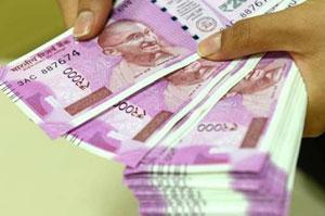 നിക്ഷേപ സമാഹരണ യജ്ഞം : ലക്ഷ്യം 5,000 കോടി